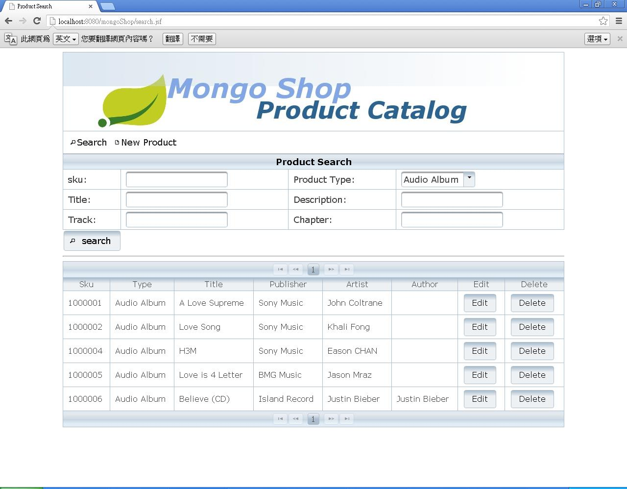 Spring data mongodb and jsf integration tutorial introduction to sample application mongoshop product catalog baditri Choice Image